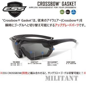 ESS CROSSBOW GASKET クロスボウガスケット|militant