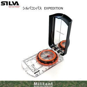 陸上自衛隊訓練仕様世界のプロに世界一信頼されているブランドシルバのコンパスです。カナダ軍用モデルです...