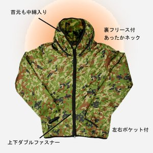 陸自迷彩ネックジャケット(リップストップ) militant