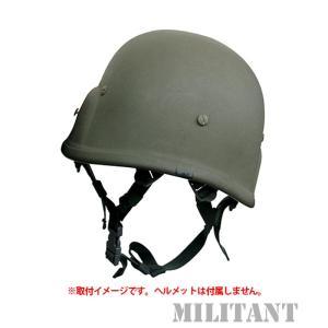 (ネコポス対応)あご紐3点式 陸自88式鉄帽|militant
