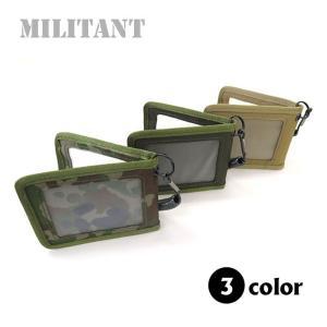 (ネコポス対応) 身分証入れTYPE-II 陸自迷彩/OD/タン|militant