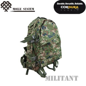 72(Seven2) PACK CORDURA コーデュラナイロン製 陸自迷彩 リュック バックパック|militant