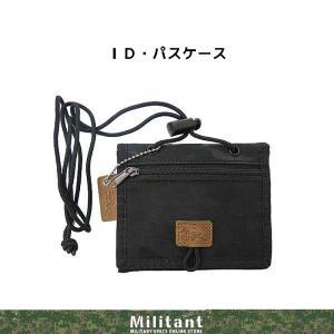 (ネコポス対応)IDパスケース ジャガード 黒|militant