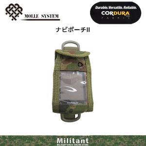 コーデュラナイロン製 ナビポーチII (etrex10j・20xj・30xj専用) 陸自迷彩|militant