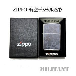 (ネコポス対応)航空デジタル迷彩柄 ZIPPOライター militant