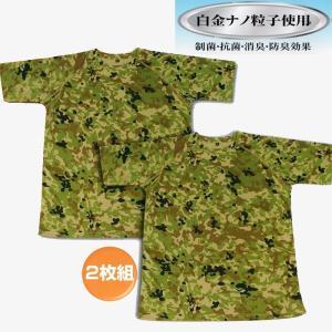 白金ナノドライ迷彩半袖Tシャツ(2枚組) militantonline