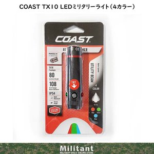 COAST TX10 LEDミリタリーライト(4カラー)|militantonline