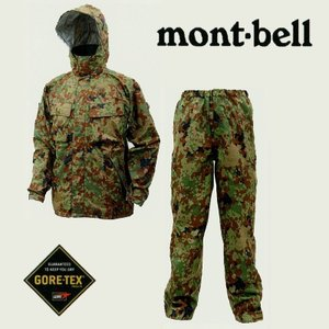 mont-bell モンベル ゴアテックスカモワッチレインスーツ|militantonline