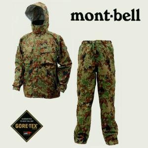mont-bell モンベル ゴアテックスカモワッチレインスーツ militantonline
