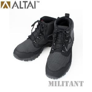 ALTAI GEAR アルタイギア スーパーファブリックタクティカル ショートブーツ ブラック ミリタリー|militantonline
