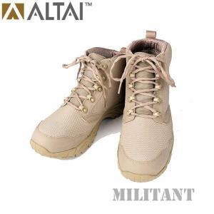 ALTAI GEAR アルタイギア スーパーファブリックタクティカル ショートブーツ タンカラー ミリタリー|militantonline