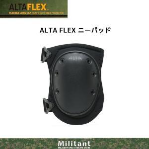 ALTA FLEX ニーパッド 黒 (膝用)|militantonline