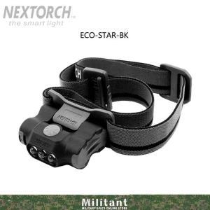Nextorch / ECOSTAR ヘッドランプ|militantonline