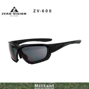 ZERO VISION ZV-600(4色レンズ)|militantonline