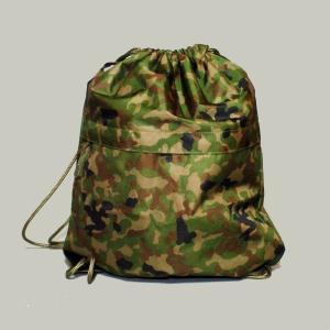 ナップサック ファスナーポケット付き 陸上自衛隊迷彩|militantonline