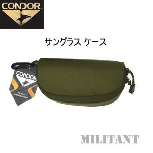 CONDOR コンドル タクティカルギア サングラスケースOD|militantonline