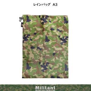(ネコポス対応)迷彩レインバッグ A3(防水巾着) リップストップ|militantonline