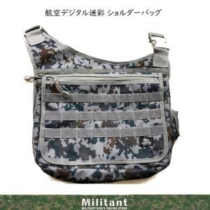 A4ショルダーバッグ モール付き ミリタリー デジカモ|militantonline