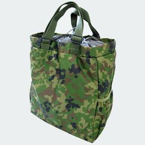 トートバッグ(ロックケースL用) 陸上自衛隊迷彩 カモフラージュ ミリタリー|militantonline