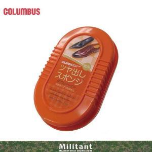 コロンブス ツヤ出しスポンジ|militantonline