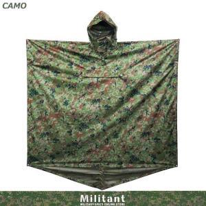 軽量 迷彩ポンチョ ロング丈(胸ポケット付) militantonline