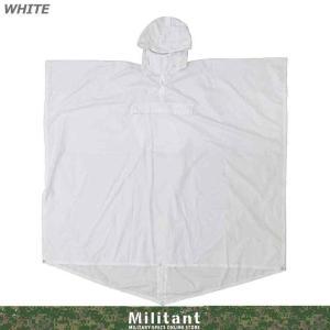 軽量 白ポンチョ ロング丈(胸ポケット付) militantonline