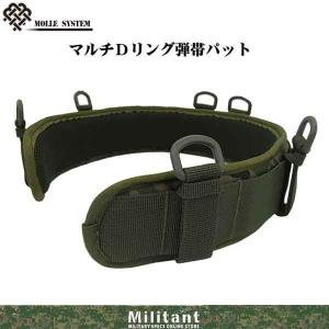 マルチDリング弾帯パット militantonline