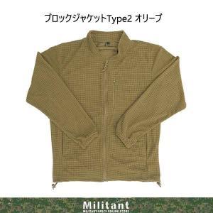 防寒ブロックジャケット TYPE2  olive|militantonline