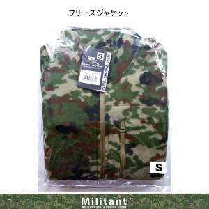 フリースジャケット 迷彩・オリーブ|militantonline