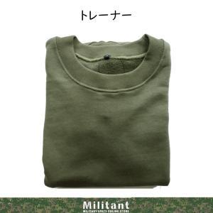 トレーナー モスグリーン|militantonline