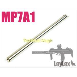 Laylax [MP7A1 (GBB) 対応] φ6.03 インナーバレル|military-store