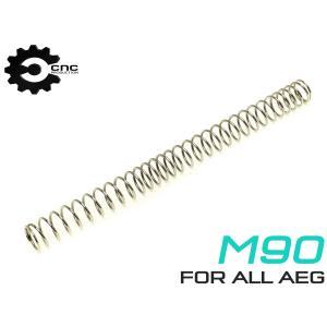 CNC Production M90 AEG メインスプリング 不等ピッチ