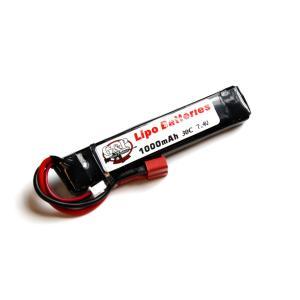 G&P GP-BAT002 7.4V 1000mAh (30C)リチウムポリマーバッテリー