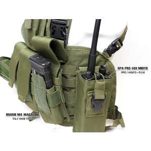 RECON MOLLE チェストリグ/BK militarybase 03