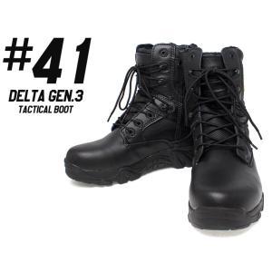 DELTAモデル タクティカルブーツ w/ サイドジッパー Gen3/BK/26cm