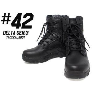 DELTAモデル タクティカルブーツ w/ サイドジッパー Gen3/BK/26.5cm