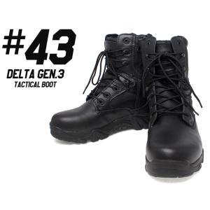 DELTAモデル タクティカルブーツ w/ サイドジッパー Gen3/BK/27cm