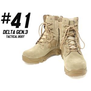 DELTAモデル タクティカルブーツ w/ サイドジッパー Gen3/TAN/26cm