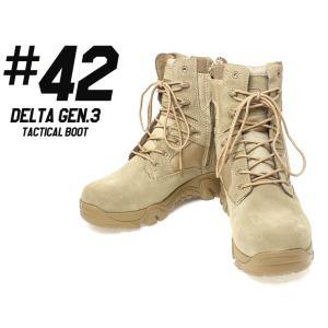 DELTAモデル タクティカルブーツ w/ サイドジッパー Gen3/TAN/26.5cm
