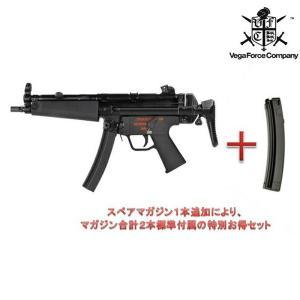 VFC Umarex HK MP5A5 GEN2 GBBR ガスブローバック [Wマガジン] 正規JP 特別仕様版 BK