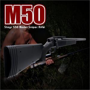 ☆Steyr SSG PIIKモデルのスナイパーライフルM50が登場致しました。 ☆ボルトアクション...