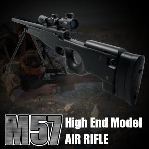 RSBOX ハイエンドモデルスナイパーライフル エアコッキングガン L96バージョン M57エアガン|militarybox