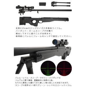 RSBOX ハイエンドモデルスナイパーライフル エアコッキングガン L96バージョン M57エアガン|militarybox|02
