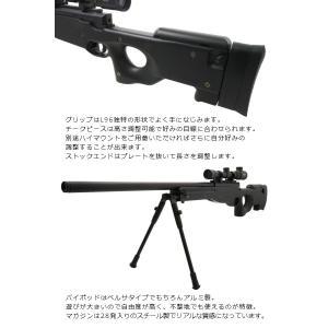 RSBOX ハイエンドモデルスナイパーライフル エアコッキングガン L96バージョン M57エアガン|militarybox|03