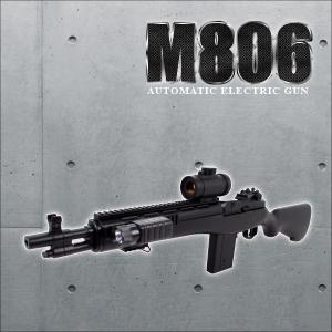 RSBOX 高性能1-1スケールスナイパーライフル 電動ガン M14 SOCOM16 フラッシュライト、スコープ搭載モデルM806エアガン|militarybox