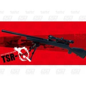 SIIS エスツーエス SB-01 20mmレイル対応 タクティカル・バイポッド [エアガン/エアーガン]