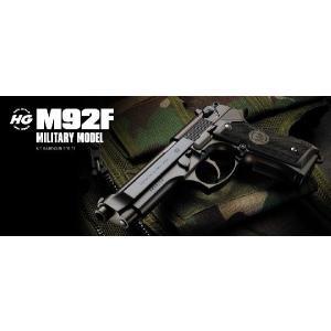 東京マルイ エアーハンドガン(18才用モデル)M92F ミリタリーモデル【ハイグレード/ホップアップ】 [エアガン/エアーガン]