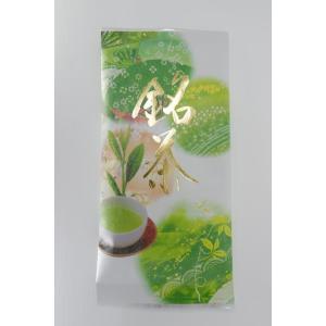 煎茶 100g 3袋セット|milkkoubou