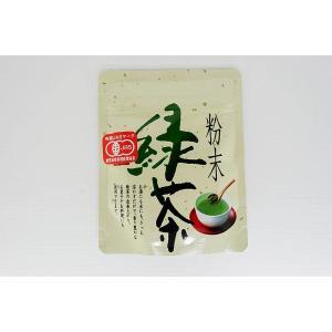 粉末緑茶 有機栽培 100g 3袋セット|milkkoubou
