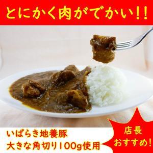 いばらき地養豚カレー4個セット|milkkoubou